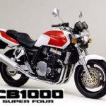 ホンダ CB1000 SUPER FOURの買取・査定相場一覧表