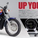 ホンダ VT750Sの買取相場一覧表